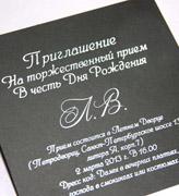 Премиум открытки 11163