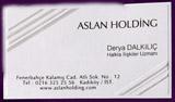Дизайнерские визитки 40125