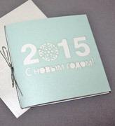 Новогодние открытки 2017 40632
