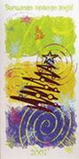 Новогодние открытки 2017 41091