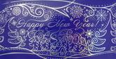 Новогодние открытки 2017 41163