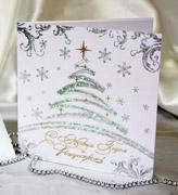 Новогодние открытки 2017 41173-2
