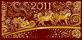 Новогодние открытки 2017 41216