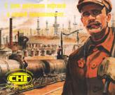 Открытки на день работника нефтяной и газовой промышленности 47002
