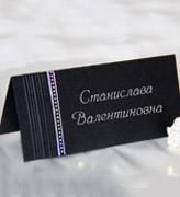 Рассадочные и банкетные карточки M-15