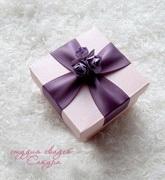 Коробочки для подарков Фиолетовая коробочка