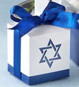 Коробочки для подарков Звезда Давида синяя