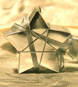 Серебрянная звезда